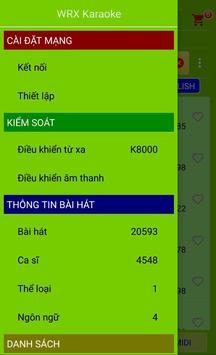 WRX Karaoke screenshot 1