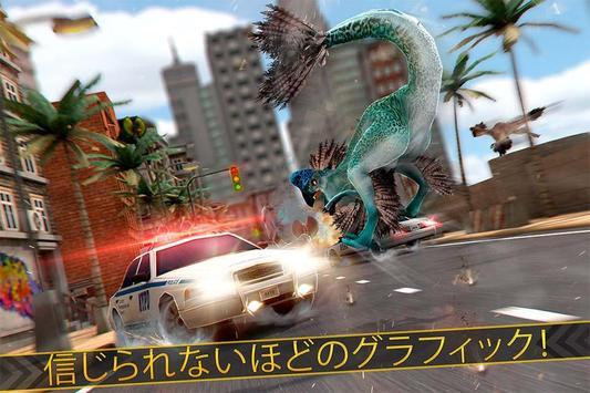 リアル 恐竜 レース - ジュラ紀 ゲーム screenshot 1