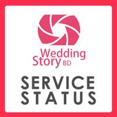WS Service Status icon