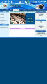 Schooleducation Karnataka apk screenshot