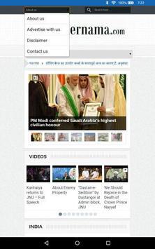 Shahernama News स्क्रीनशॉट 1