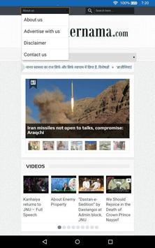 Shahernama News स्क्रीनशॉट 3
