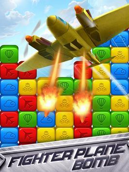 toy puzzle crush:army men screenshot 1