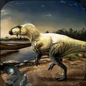 Dino Hunting Adventure 3D icon