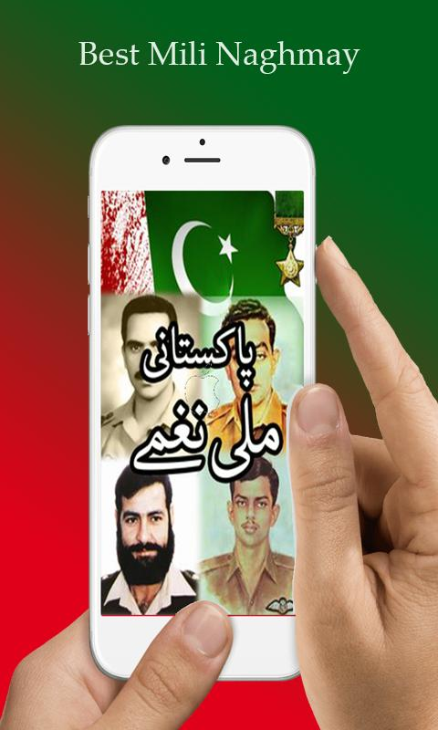 Pakistani Best National Song 14 Aug songs for Android - APK