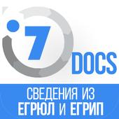 Сведения из ЕГРЮЛ/ЕГРИП icon