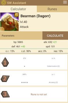 SW Assistant apk screenshot