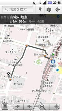 麺探ピン!! screenshot 2