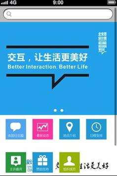 App360 Player screenshot 1