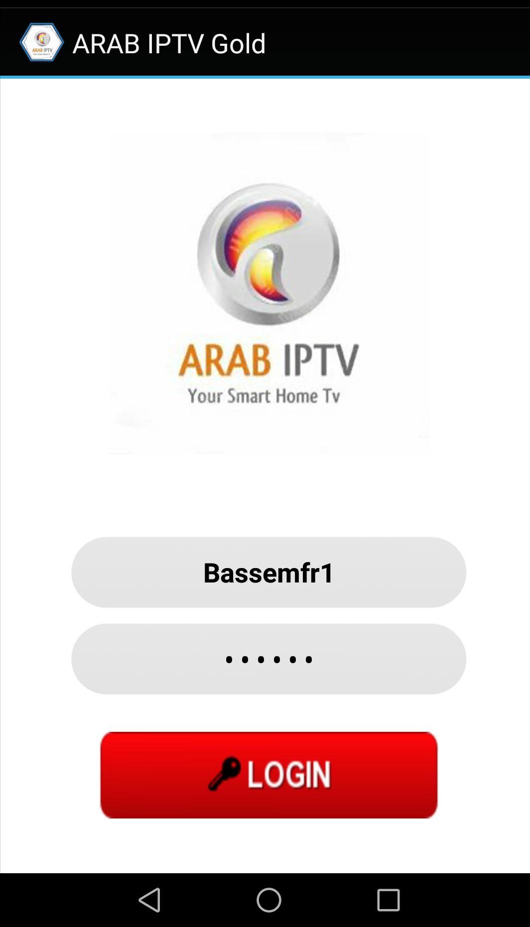 ARAB IPTV Gold for Android - APK Download