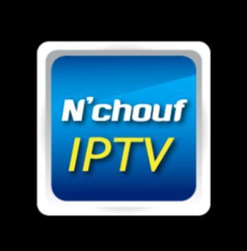N'chouf IPTV screenshot 1