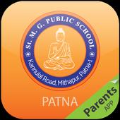 St. MG Public School Patna icon