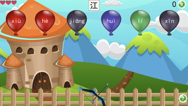 Learning in Game:Math and Chinese screenshot 6