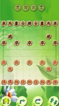 Chess Club apk screenshot