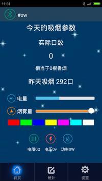 HingWong apk screenshot