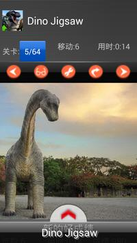Kids puzzle – Dinosaurs screenshot 2