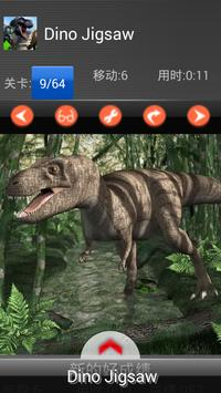 Kids puzzle – Dinosaurs screenshot 3