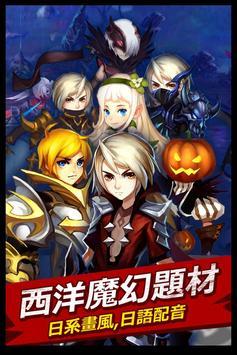 魔界獵人·無制限のCOMBO格鬥RPG poster