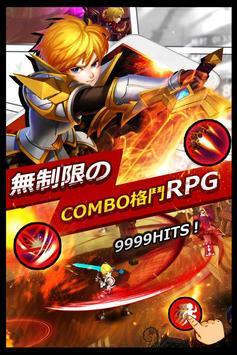 魔界獵人·無制限のCOMBO格鬥RPG apk screenshot