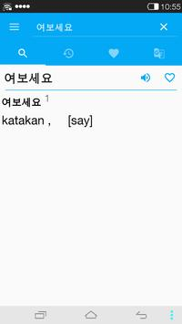 Korean<->Indonesian Dictionary apk screenshot