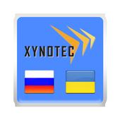 Russian<->Ukrainian Dictionary icon