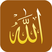 Quran With Urdu Translations icon