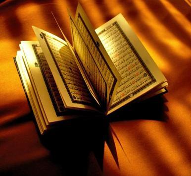 Quran With Urdu Translations apk screenshot