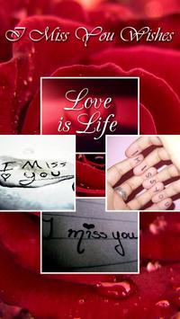 I Miss You &  Miss You Images screenshot 1