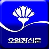 제주오일장신문 모바일앱 icon