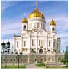 Orthodox Radio Old Testament icon