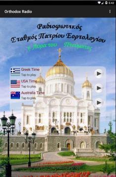 Orthodox Radio Old Testament ポスター