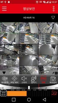 XCOP screenshot 2
