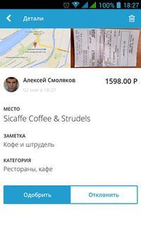 XCOSTS apk screenshot