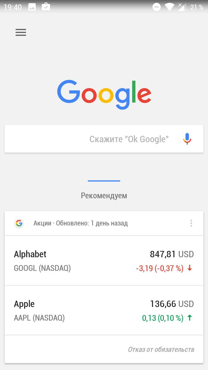 Roboto Condensed Font for Android - APK Download