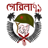 Guerrilla'71 icon