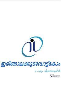 irinjalakuda.com poster