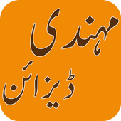 Ultimate Mehndi Designs icon