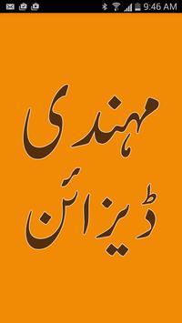 Ultimate Mehndi Designs poster
