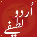 Urdu Stunt