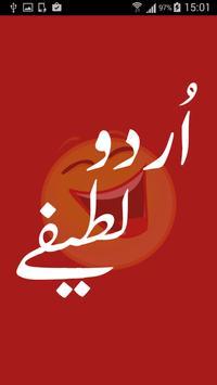 Urdu Stunt poster