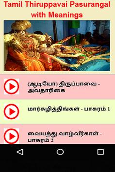Tamil Thiruppavai Pasurangal with Meanings screenshot 7