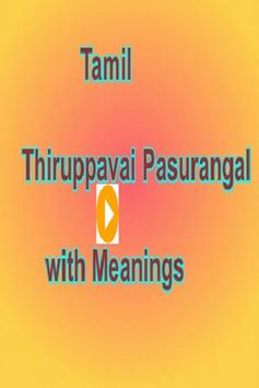 Tamil Thiruppavai Pasurangal with Meanings poster