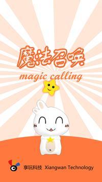 magic call apk apkpure