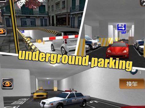 Parking3d 2 apk screenshot