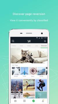 YI Action screenshot 1