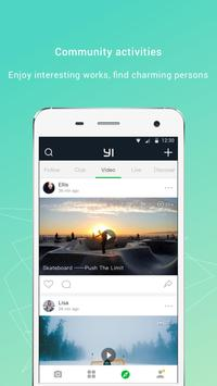 YI Action - YI Action Camera apk screenshot