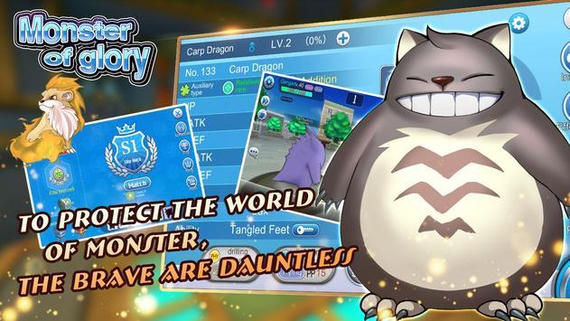 monster of glory स्क्रीनशॉट 2