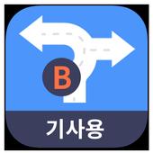 장안대 스쿨버스 기사용 icon