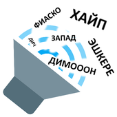 Аудиомемы icon