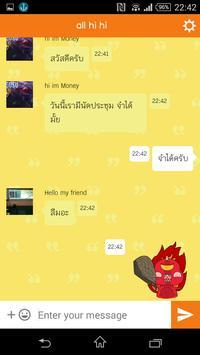 NavyChat apk screenshot